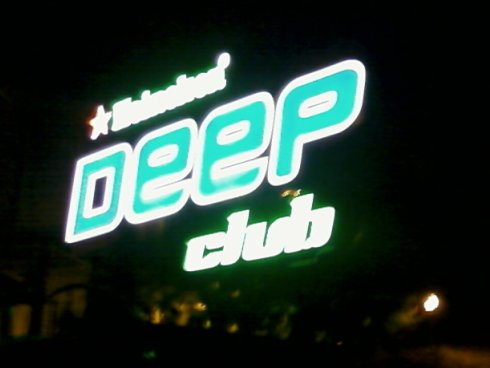 The Deep, Makarska